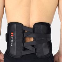 Rückenbandage Lumbalbandage AS-LK-02