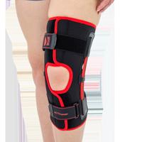 Lower limb support IB-SK/A