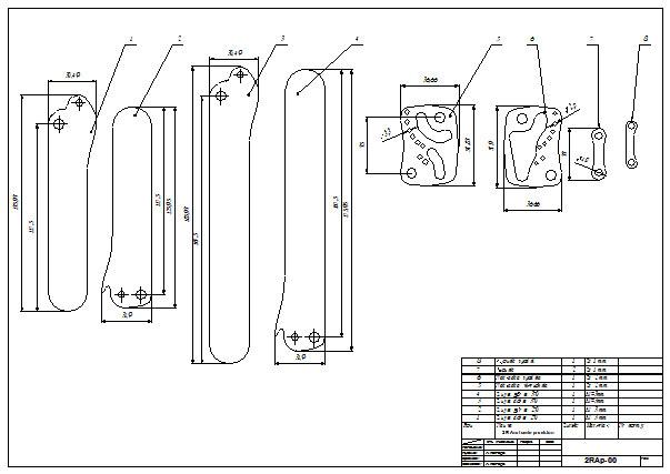 Przykład dokumentacji technicznej szyny anatomicznej 2RA