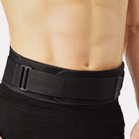LOWER BACK BRACE AS-LK-01