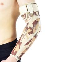 Elbow brace 4Army-SL-02