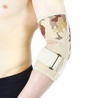 Elbow brace 4Army-SL-03