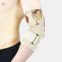 Elbow brace 4Army-SL-03
