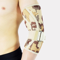 Upper limb support 4Army-SL-04