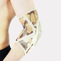 Elbow support 4Army-SL-05