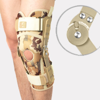 Lower limb support 4Army-SK-02
