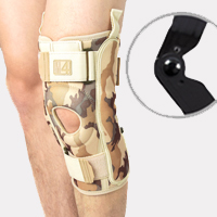 Lower limb support 4Army-SK-03