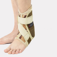 Ankle support 4Army-SS-02