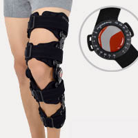Lower limb support AM-KDX-01/1RE