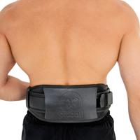 Weight lifting belt AS-LK
