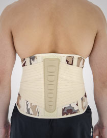 Military back brace 4ARMY-TX-02